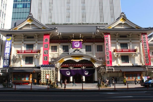 The Kabuki-za 歌舞伎座 has stood here since 1889, though this version of it is a brand new structure recently opened in 2013.