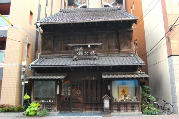 Old Edo-era house in Ginza.