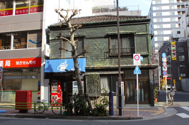Edo-era shophouse