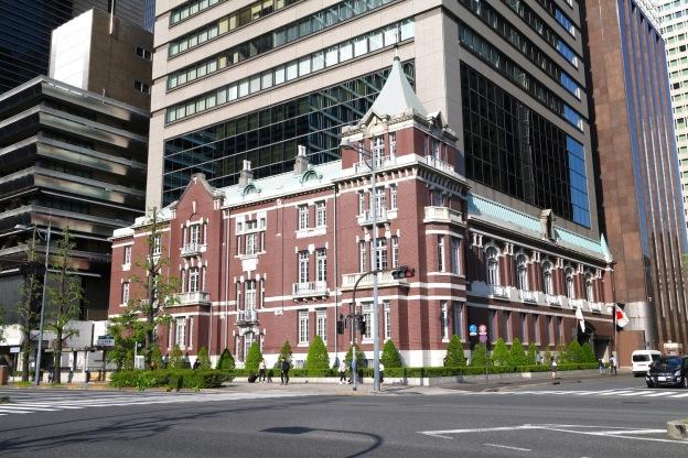 Tokyo Bankers Association Biru