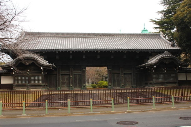 The Kuro-Mon 黒門, or Black Gates.