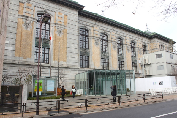 The Imperial Library of Japan was opened in 1885 and is today's International Library for Children.