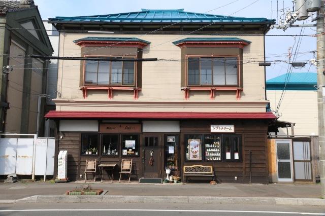 Japanese Architecture VI