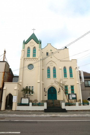 The United Church of Christ in Japan (1931).