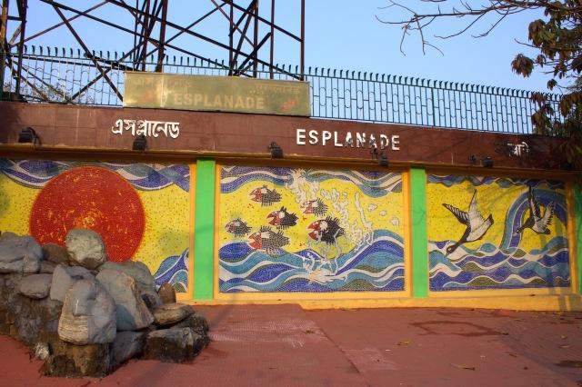 esplanade-station