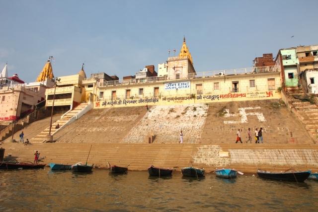 12 - Jain Ghat