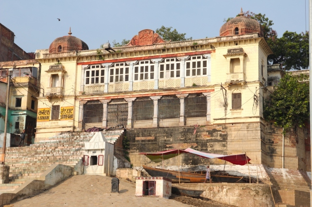 15 - Karnataka State Ghat
