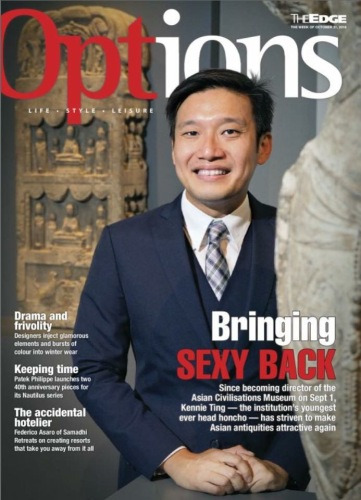 This was THE BEST and my favourite interview of all the interviews done during my early months as Director, and to promote the PORT CITIES interview. Its also the only article thus far that captures what I see as one of my key challenges - MAKING ASIAN ANTIQUITIES SEXY (AGAIN).