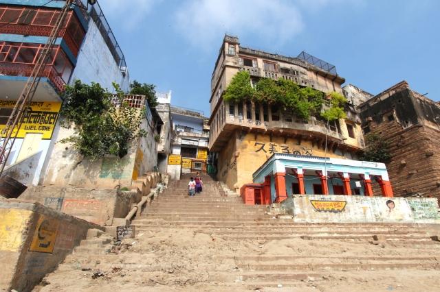 18 - PAndey Ghat