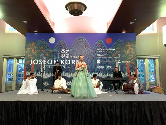 2 - Joseon Korea Opening