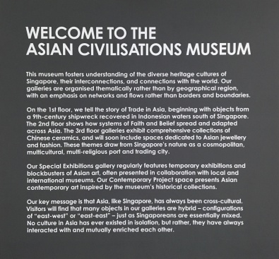 The most recent intervention I've made is to introduce Introduction Panels at the museum's lobbies, to tell the visitor what ACM is about.