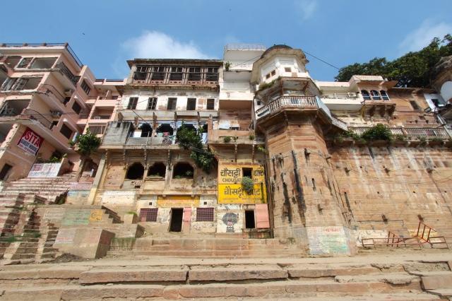 20 - Chousat Ghat