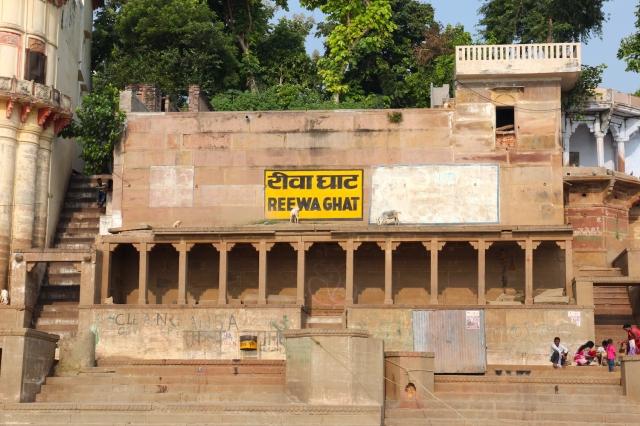 4 - Reewa Ghat