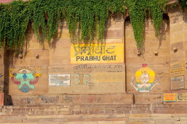 Prabhu Ghat