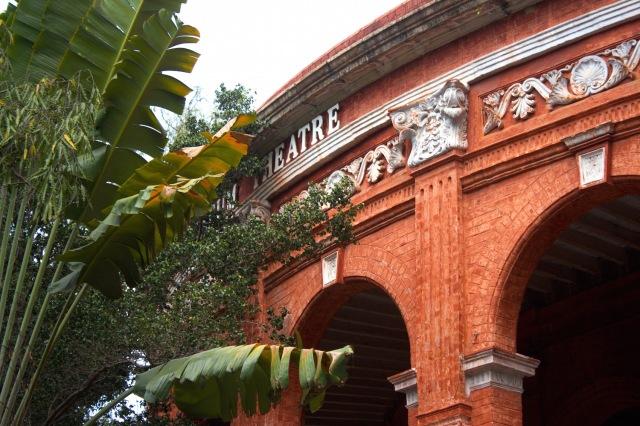 13 - Museum Theatre