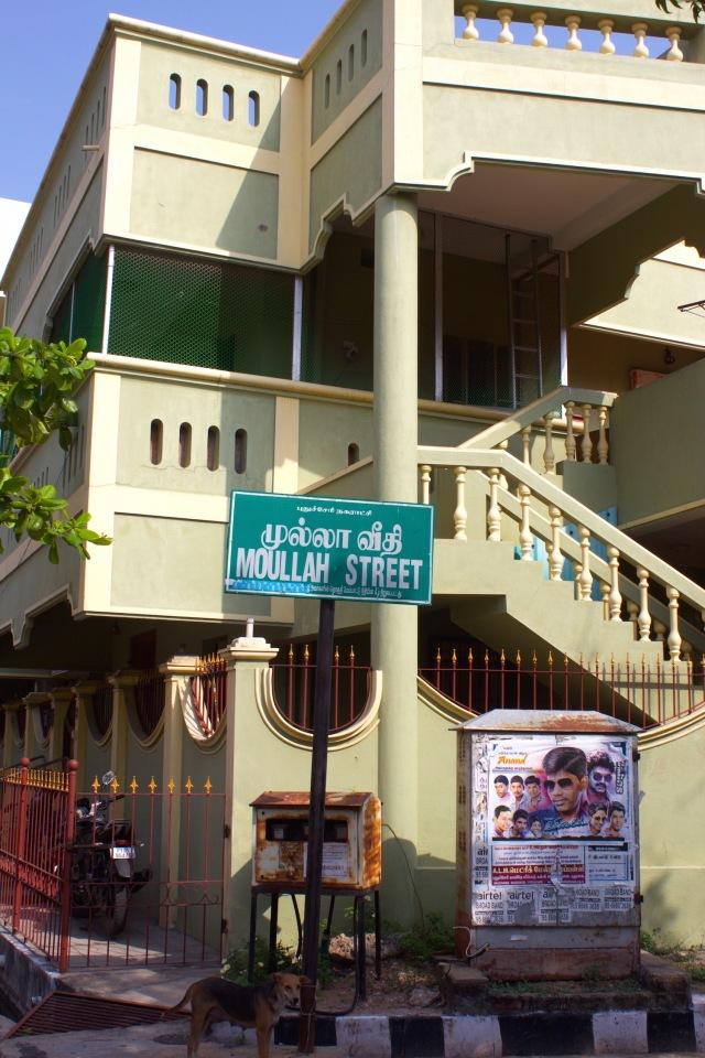 21 - Muslim Quarter - Moullah Street