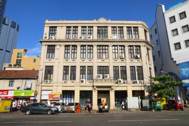 32 - Negris Building