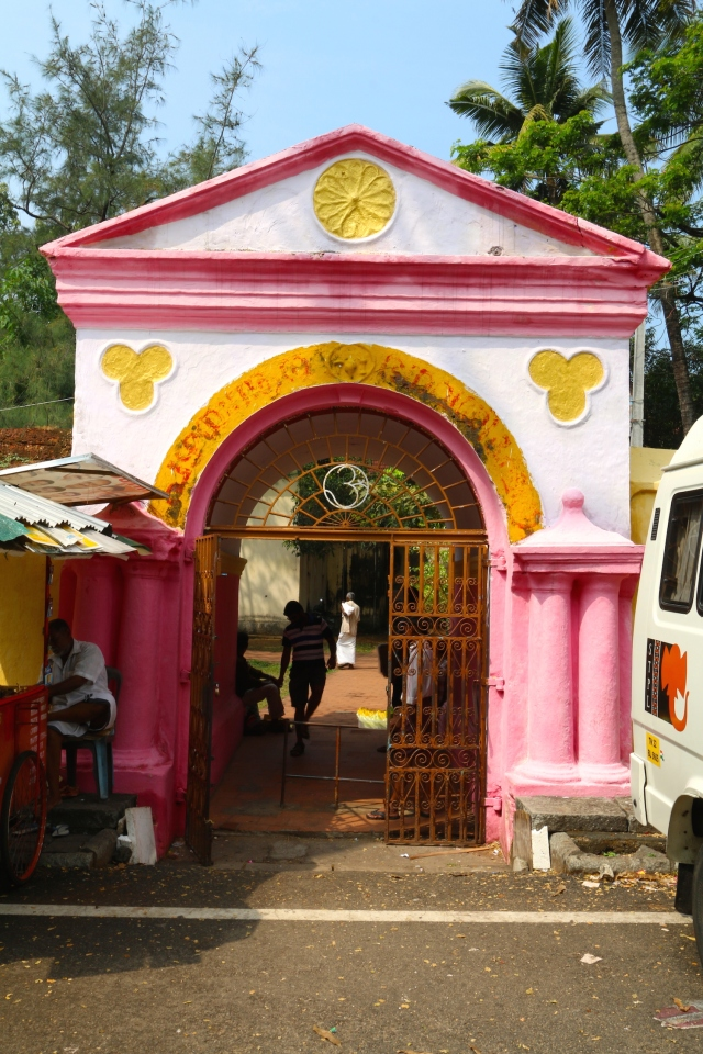 19 - MAttancherry Palace Gate