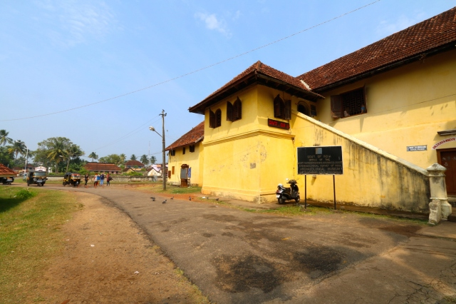 22 - Mattancherry Palace