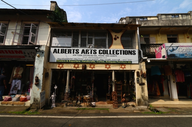 25 - Albert Arts Collection