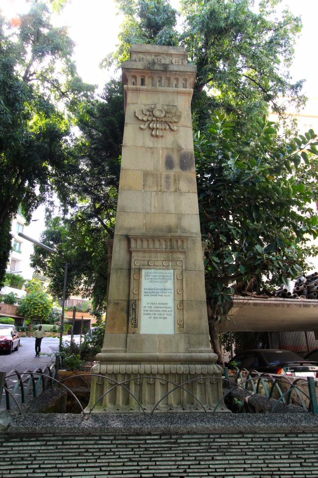 31 - Malabar Hill