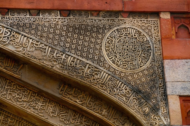 23 - Bara Mosque Detail