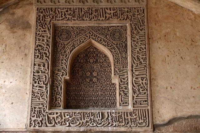 24 - Mosque Details I
