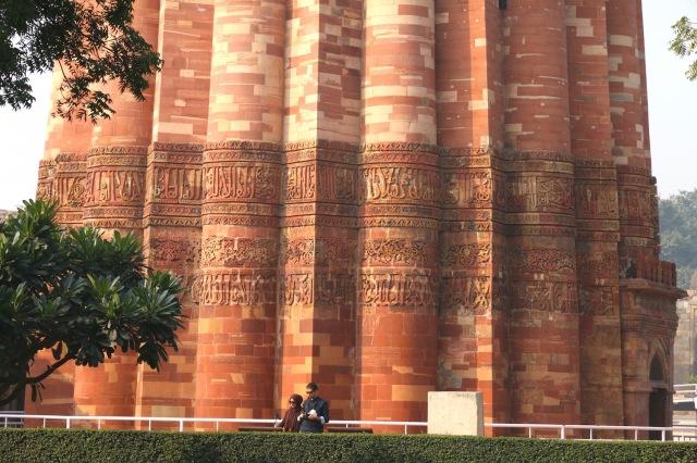 4 - Qutb Minar Detail