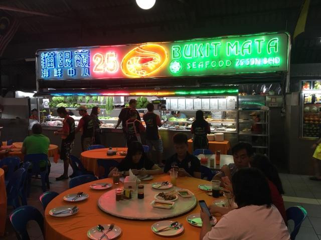 15 - Kuching Foodcourt