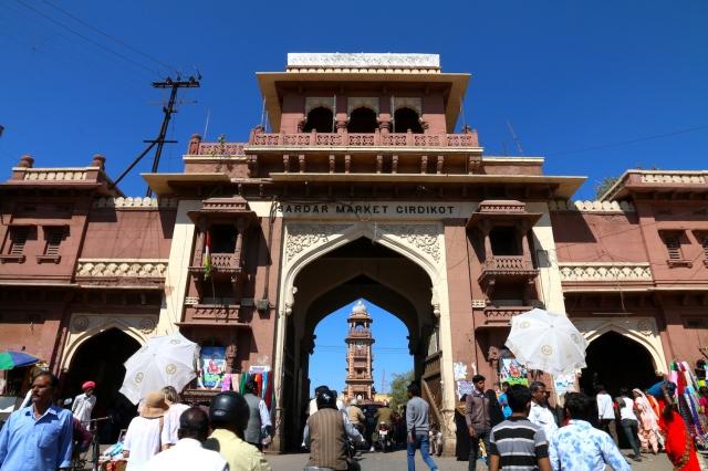 2 - Sardar Market
