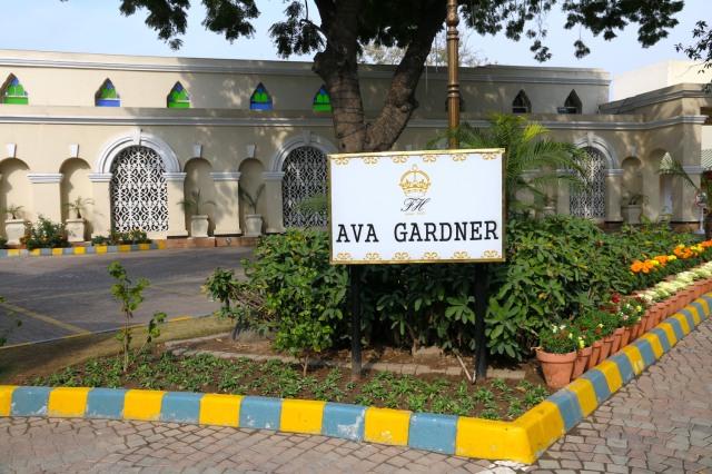12 - Ava Gardner Suite