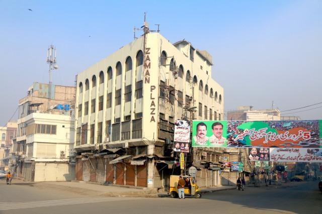 12 - Zaman Plaza
