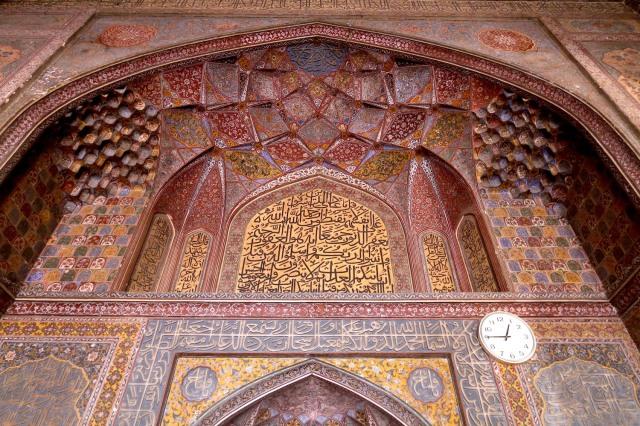 5 - Wazir Khan Mihrab