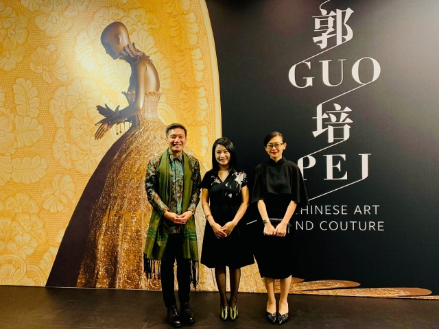 GUO PEI LAUNCH