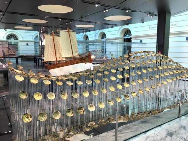 5 - Tang Shipwreck