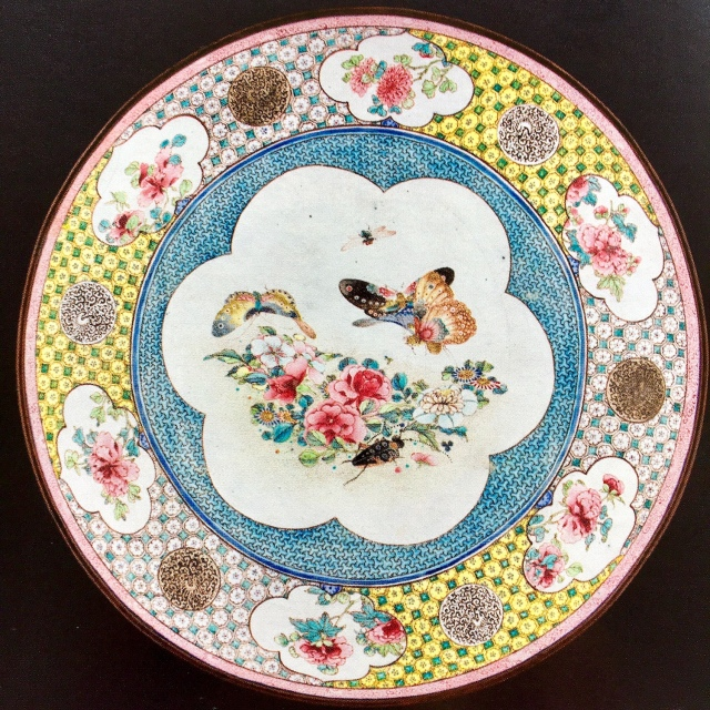 7 - Butterfly Plate